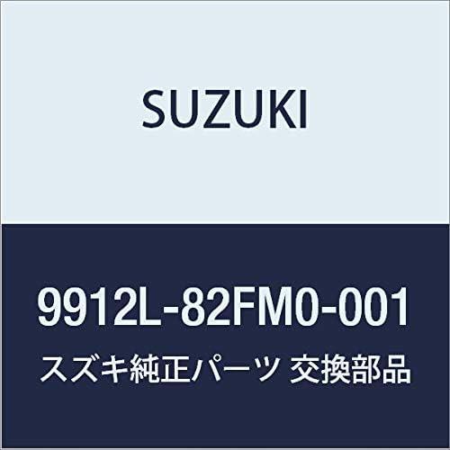 SUZUKI(スズキ) 純正部品 キャリィ【DA16T(3型)】 スーパーキャリィ【DA16T(1型)】 アッパーメンバーガード ブラック 9912L-82FM0-001