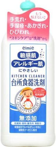 エルミー敏感肌・アレルギー肌にやさしい台所食器洗剤