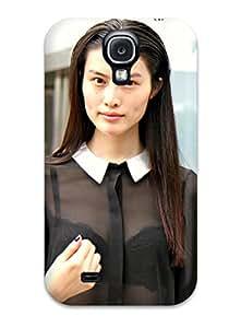 ZippyDoritEduard Perfect Tpu Case For Galaxy S4/ Anti-scratch Protector Case (sui He )