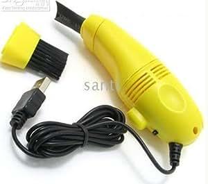 1 X EVERMARKET Mini Vacuum Cleaner