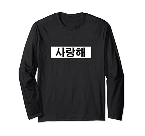 Unisex Streetwear Aesthetic Bogo Korean I Love You Long Sleeve Medium Black