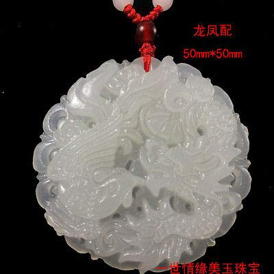 New Chinese Beautiful Natural Hetian White Jade Carved Pendant Necklace Dragon Phoe ()