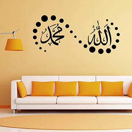 Gods Will Tile (Unpara God Allah Quran Mural Art Islamic Wall Stickers Muslim Arabic Home Decoration (Black))