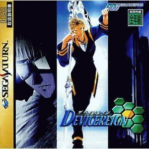 DeviceReign [Japan Import]
