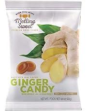 Ginger Hard Candy حلوى اقراص الزنجبيل