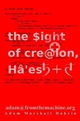 *n light of creation, ha'esh: Hearts, Wands, Fire and Sea by Adam Marshall Dobrin (2014-12-16) Paperback