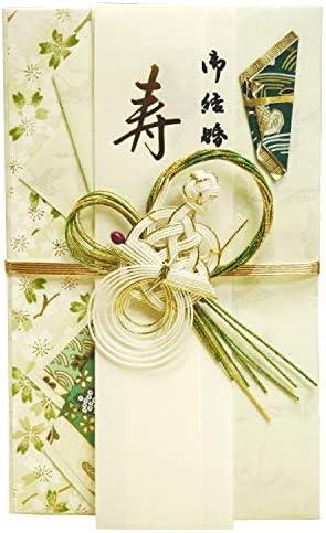 【祝儀袋】 伊予・熨斗工房きわみ 祝飾金封 若草亀 No.2623