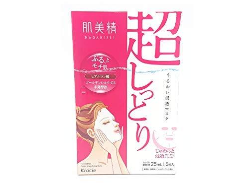 Hadabisei Facial Mask Super Moist  1 sheet/25ml essence 5 count