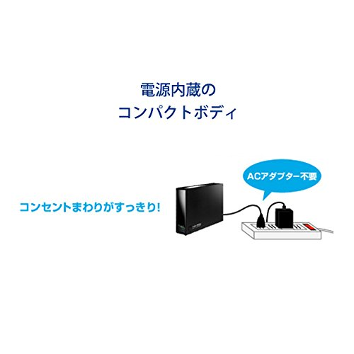 IO DATA silent cooling fan installed (built-in power supply) USB connected external hard disk 2.0TB HDE-U2.0J [Frustration-Free Packaging (FFP)] by IO Data (Image #4)