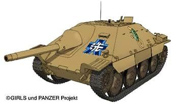 Platz Pz.Kpfw. 38(T) Hetzer Kame-San Team Version from Anime TV Series of Girls und Panzer Kit, 1:35 Scale
