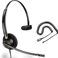 Polycom Compatible Plantronics VoIP Noise Canceling EncorePRO Headset Bundle | SoundPoint® Phones: ip430, ip450, ip501, ip550, ip560, ip 601, ip650, ip670, CX300, CX500, CX600, VVX101, VVX201, VVX300, VVX310, VVX400, VVX410, VVX500, VVX600, VVX1500