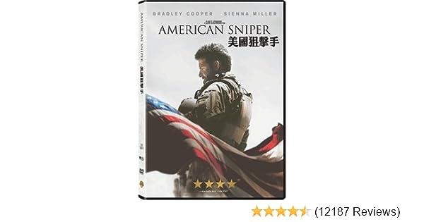 Amazon com: AMERICAN SNIPER / 2014 / Region 3 (Non USA