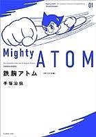 鉄腕アトム 《オリジナル版》 第01巻