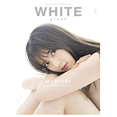 WHITE graph 最新号 サムネイル