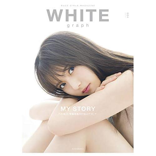 WHITE graph 004 表紙画像