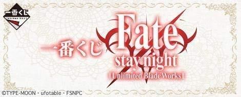 Die meisten Lotterie Fate   stay night [UnbeGrünzte Blade-Works] E Auszeichnung Lancer Kyun Chara