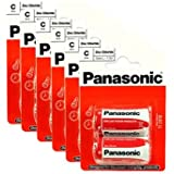 Panasonic R14RZ-2BP Zinc Chloride C Size Battery - 6 Packs