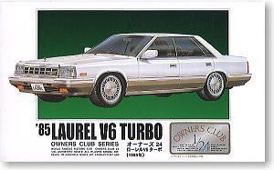 1/24 `85 Laurel V6 Turbo (Model Car) Micro Ace(Arii
