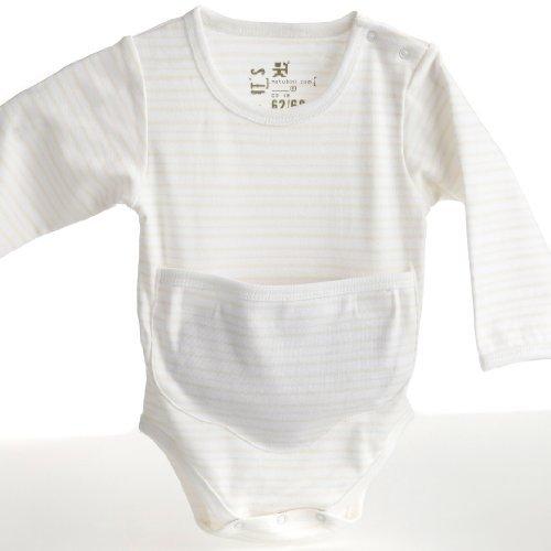 medibini Anti de vientre de camión de – Body para bebé de juego, manga larga