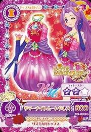 14 04-CP07 [キャンペーンレア] : サマーナイトムーンドレス/神崎美月