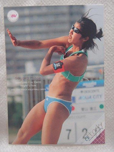 BBM  ベースボールマガジン ビーチバレー 2009 20 溝江明香