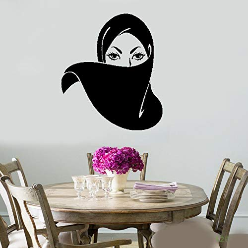 Wall Decal Lettering Words Wall Mural DIY Removable Sticker Decoration Muslim Woman Arabic Islamic Woman Religion