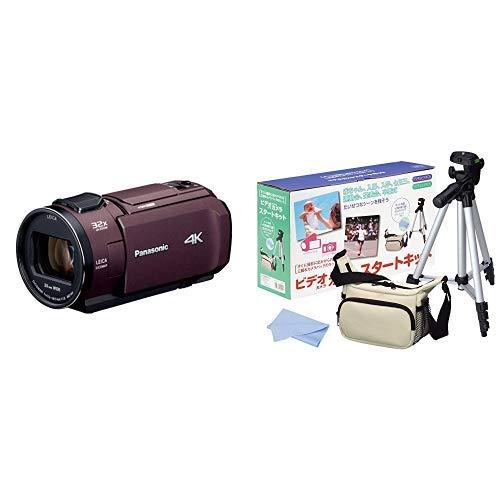 パナソニック 4K ビデオカメラ VZX1M 64GB あとから補正 ブラウン HC-VZX1M-T + HAKUBA 三脚 + カメラバック + クリーニングクロス 4点セット   B07NJQ6DQR