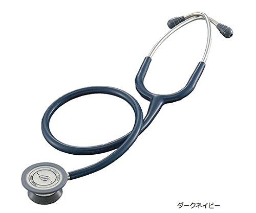 ナビス(アズワン)7-2889-05バイタルナビ聴診器サスペンデッドダークネイビー B07BD2JQSM