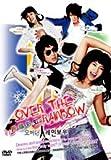 Over the Rainbow - Korean Drama (4 DVD Digipak) All Region with English Subtitles