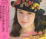 Best in the World by Milano, Alyssa (1999-07-20)
