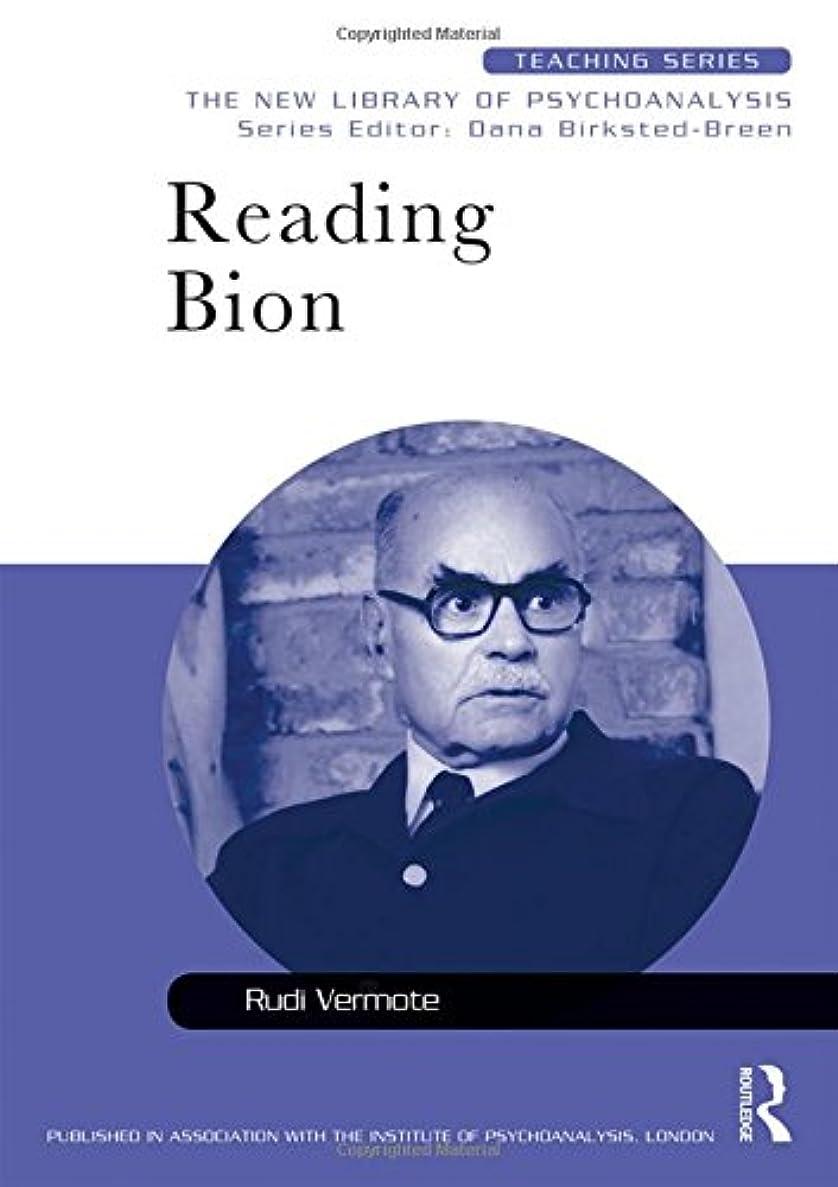 遠洋のファブリックメンターAn Introduction to W.R. Bion's 'A Memoir of the Future': Facts of Matter or a Matter of Fact?
