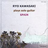 Ryo Kawasaki - Spain / Ryo Kawasaki Solo Guitar Praise [Japan CD] YZSO-10024