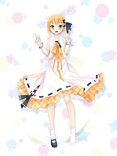 150x200cm Anime Rokujouma no Shinryakusha Characters Higashihongan Sanae Bed Sheet Blanket Duvet Cover Bedspread Quilt Cover Bedding Bag (Y1, Duvet Cover)