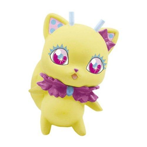 Bandai Karneval Parade Gashapon Swing Mascot Key Chain Figure ~1.5