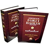 Commentary on the Forty Hadith of Al-nawawi (2 Vol. Set)