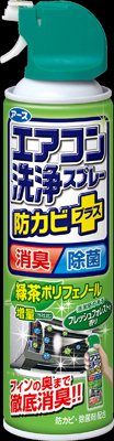 アースエアコン洗浄スプレー 防カビプラス フレッシュフォレストの香り × 30個セット B071SCWNSC