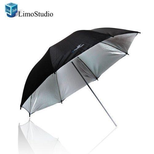 LimoStudio Silver Umbrella Reflector AGG126