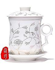 Hwagui Chinese Style 4 piezas taza de té de cerámica porcelana taza de té flor pintura taza de café establece con tapa, infusor, platillo