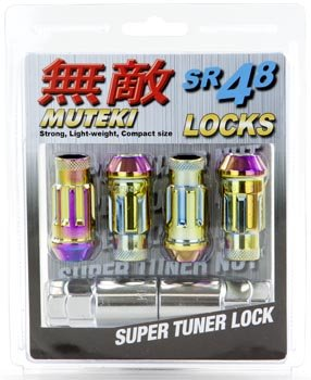 How to find the best muteki lug nuts 12×1.5 neo for 2020?