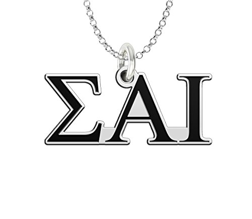 (Sigma Alpha Iota Sterling Silver Antique Letters Charm)