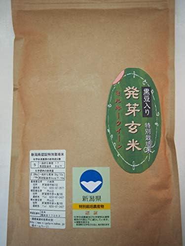 こばやし農園「発芽玄米」(豆入り)ミルキークイーン 令和元年産 (1kg)