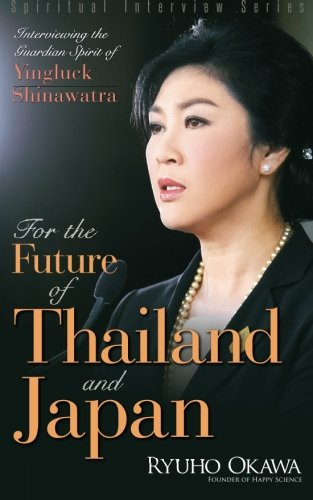 Read Online For the Future of Thailand and Japan: Interviewing the Guardian Spirit of Yingluck Shinawatra (Spiritual Interview Series) PDF