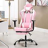 PC Gaming Chair Desk Chair Ergonomic Office Chair