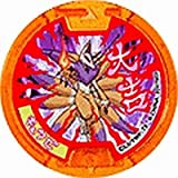 Medals / Fushigi group / Kyuubi specter Watch ( specter medals ) / Other ( Daikichi )
