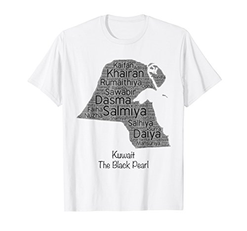 Kuwait's Outline Including its Cities in the Middle Shirt