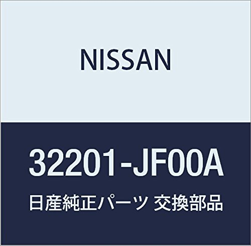 Nissan 32201-JF00A Gear Assembly-Main Drive (Gear Assembly Main Drive)