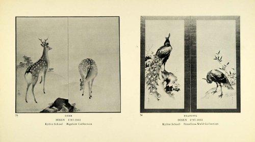 1935 Print Deer Peafowl Sosen Kyoto Peacock Japanese Screen Art Animals Birds - Original Halftone Print from PeriodPaper LLC-Collectible Original Print Archive