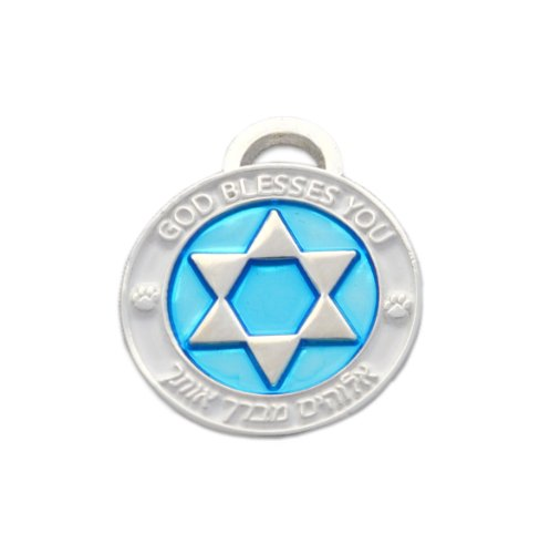 Luxepets Pet Collar Charm, Star of David, ()
