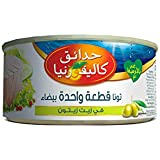 California Garden White Tuna Solid In Olive Oil 185G (Pack Of 1)