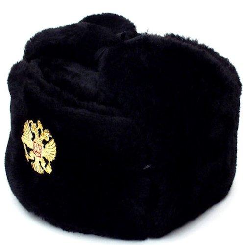 Cossack Hat Mens (Russian Army KGB Military Fur Hat Ushanka *BLACK-XL* w/Imperial Eagle Crest)